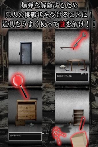 解谜侦探×假面助手 謎解き探偵×仮面助手截图4