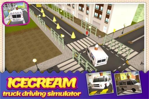 模拟冰淇淋卡车3D截图1