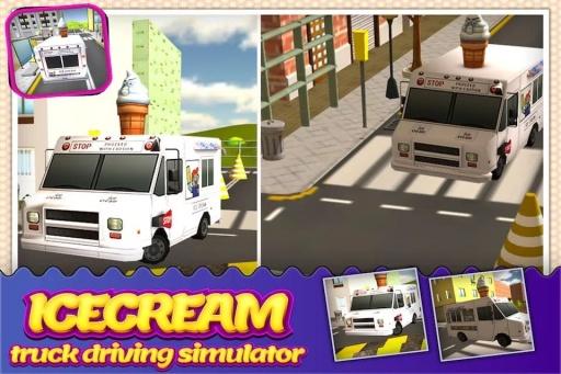 模拟冰淇淋卡车3D截图2