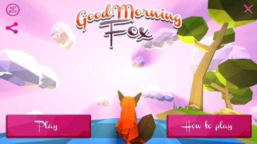 早安!狐狸 截图3