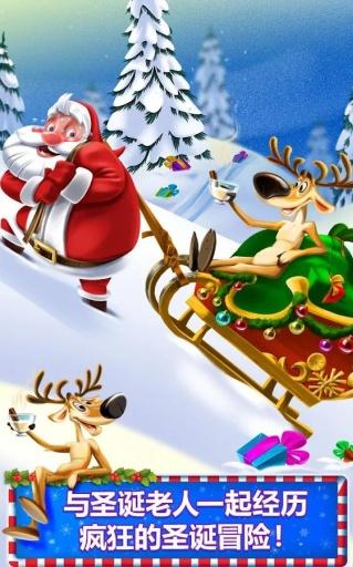 疯狂圣诞老人截图2