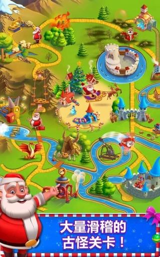 疯狂圣诞老人截图3