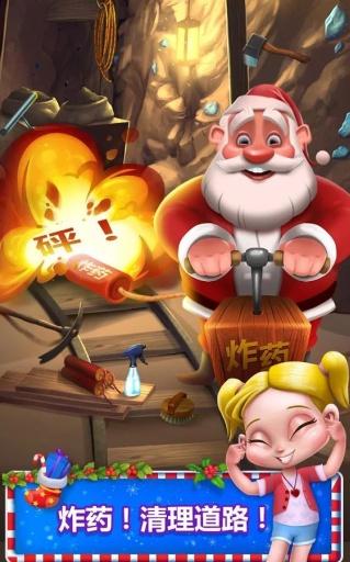 疯狂圣诞老人截图4