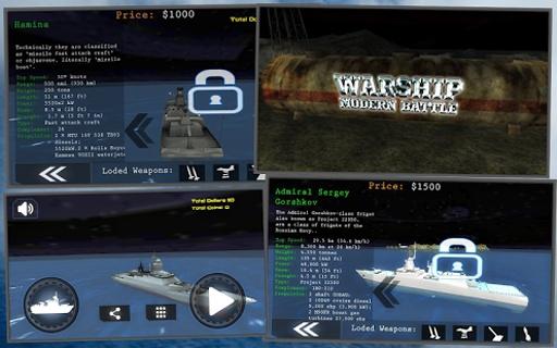 现代海军战舰:世界大战截图3