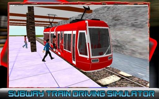地铁列车驾驶模拟器截图0