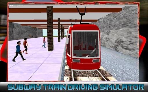 地铁列车驾驶模拟器截图3