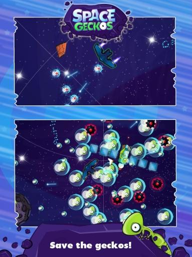 太空壁虎救援任务截图1
