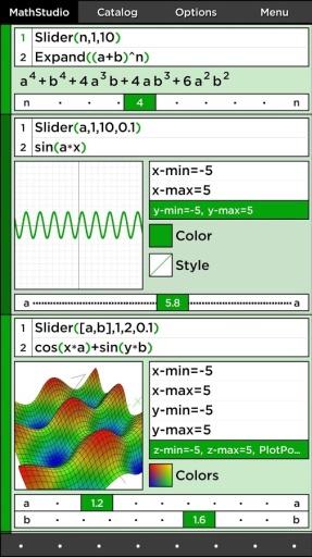 数学宝典截图0