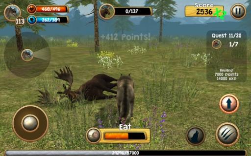 野狼模拟器3D截图4