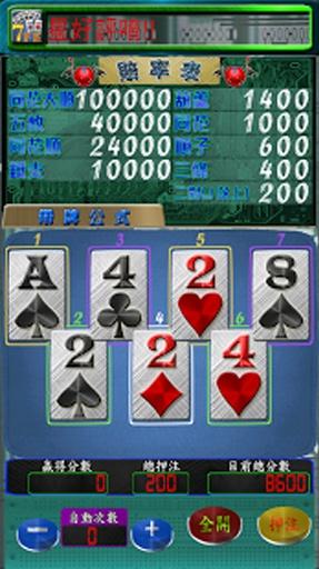 五银7PK(扑克)