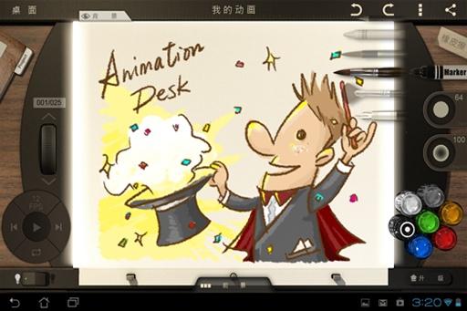 Animation Desk动画桌截图1