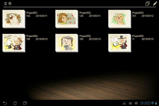Animation Desk动画桌截图4