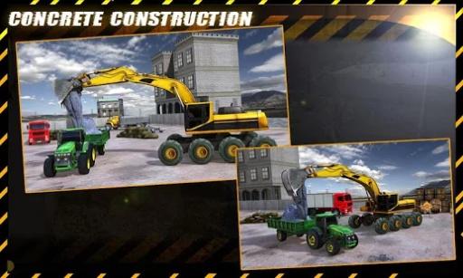 混凝土挖掘机拖拉机辛