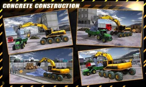 混凝土挖掘机拖拉机辛截图1