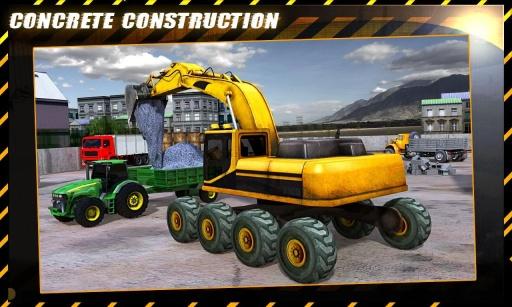 混凝土挖掘机拖拉机辛截图3