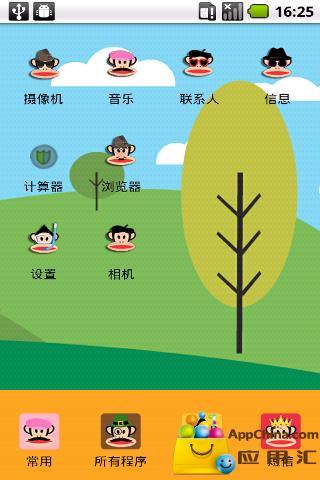 YOO主題-多彩大嘴猴