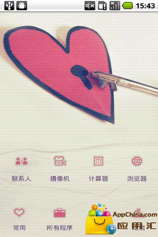 YOO主題-心語淺唱