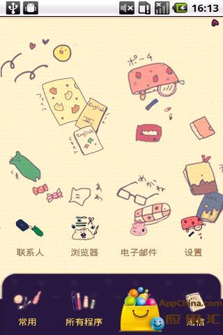 YOO主题-高中女生的日常