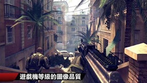 现代战争4:决战时刻 免谷歌版截图0