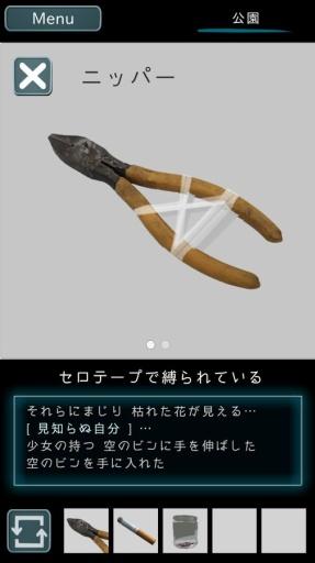 乌菜木市奇谭 截图4