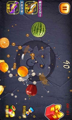 全民切水果(街机版)截图2