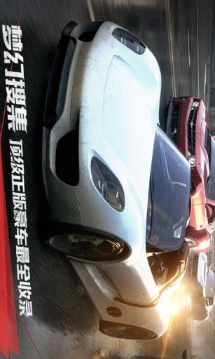 极品飞车最高通缉2015截图4