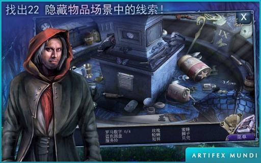 童话之谜:木偶传说 中文完整版截图0