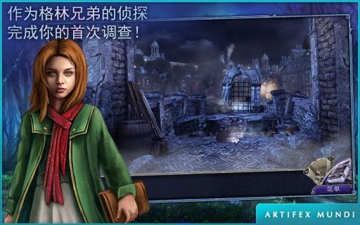 童话之谜:木偶传说 中文完整版截图1
