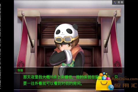 逆转大熊猫截图3