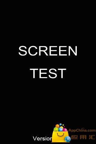 屏幕测试 生活 App-愛順發玩APP