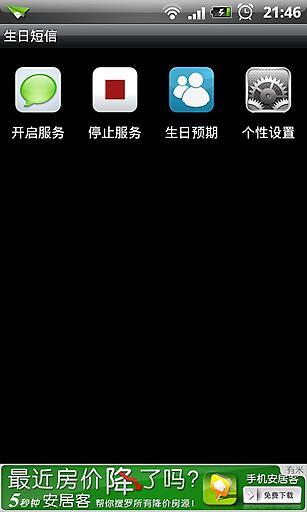 我想要Happy Birthday既日文,法文| Yahoo 知識+