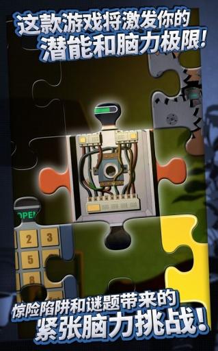 密室逃脱:门和房间3截图4