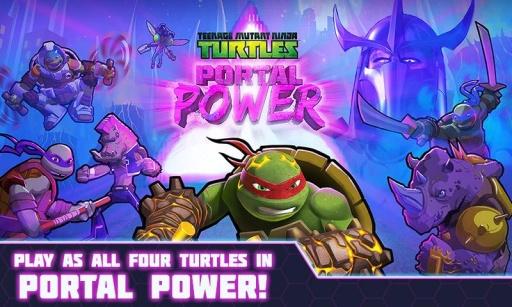 忍者神龟:电门截图0