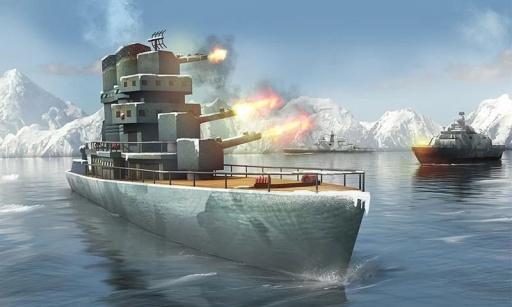 海军之怒:军舰