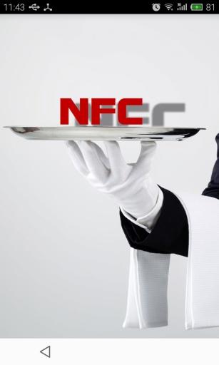 NFC百卡通截图0