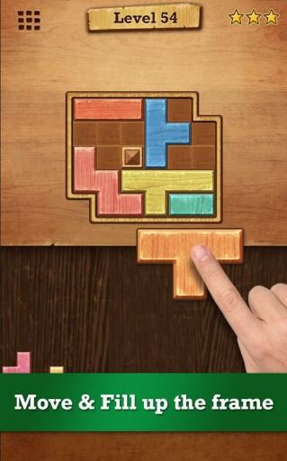 木块解谜截图1