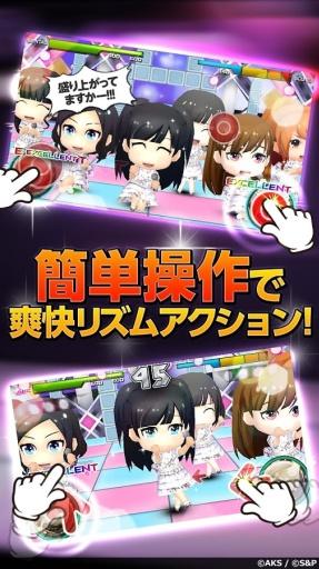 AKB48/SKE48官方音乐游戏截图1