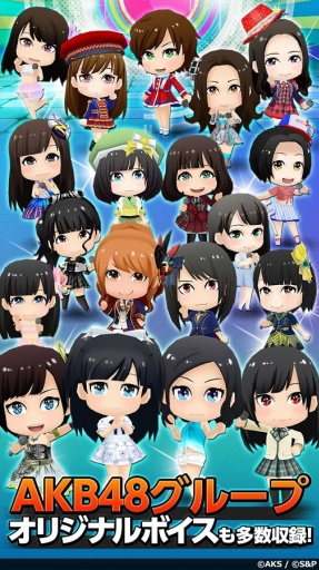 AKB48/SKE48官方音乐游戏截图2