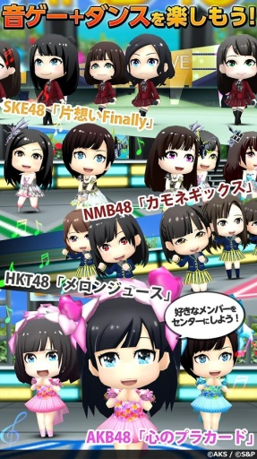 AKB48/SKE48官方音乐游戏截图4