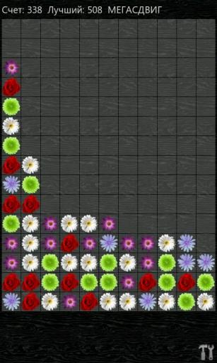 另一个同样的游戏Another截图3