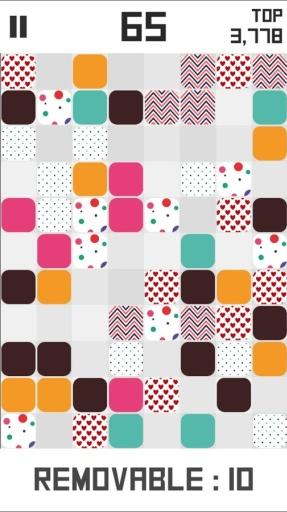 消除方块截图2