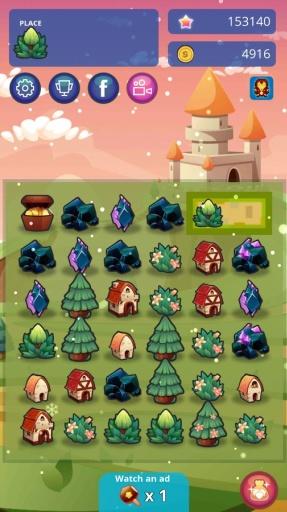 梦幻城堡传奇截图2