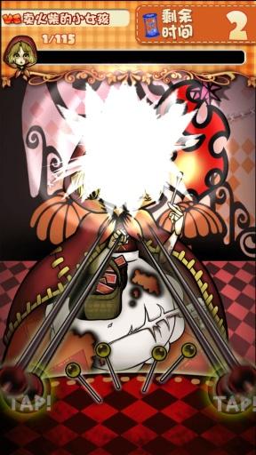 爱丽丝与可怕的童话之家截图3