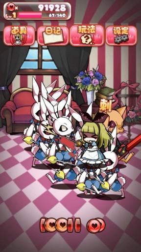 爱丽丝与可怕的童话之家截图4