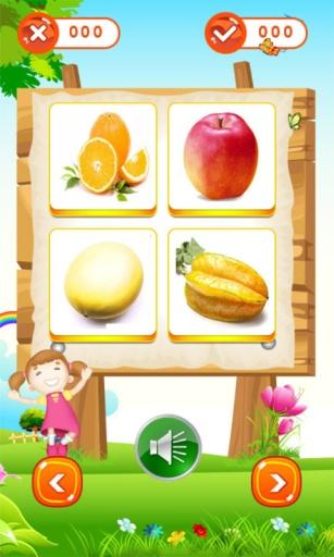 儿童人水果游戏是一款儿童认识所有常见水果的教学