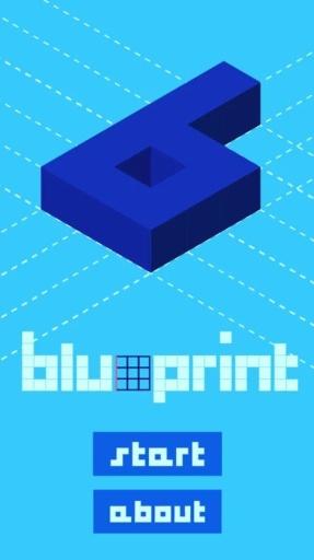 蓝图:建设游戏