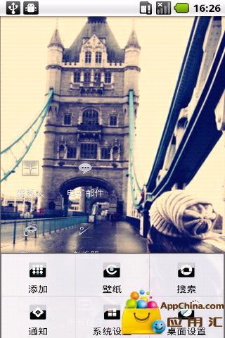 【免費工具App】YOO主题-旅行ing-APP點子