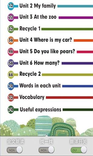 人教版三年级下英语点读机截图4