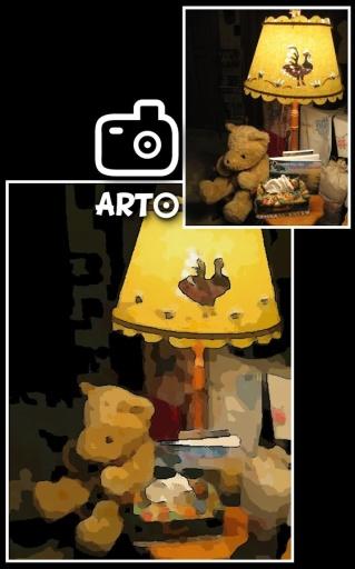 水彩画:Arto.lite:截图0