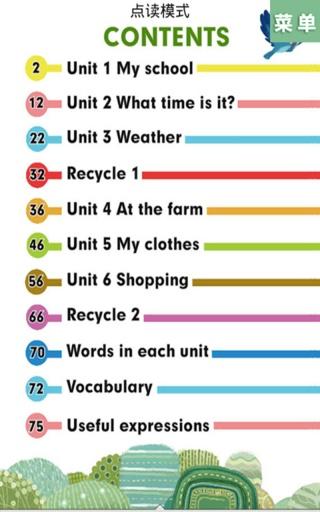 人教版四年级下英语点读机截图2